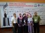 Semiloka Nasional Kepustakawanan Indonesia 2017